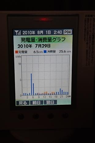 t_K7GP7001.jpg