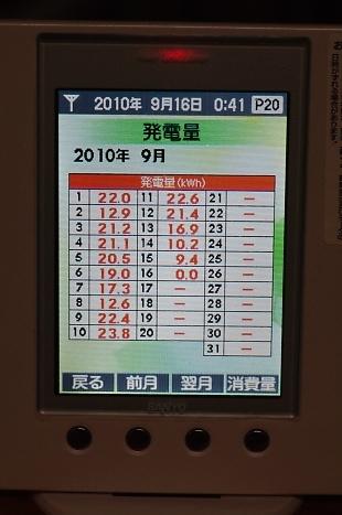 t_K7GP7327.jpg
