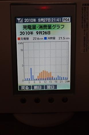 t_K7GP7359.jpg