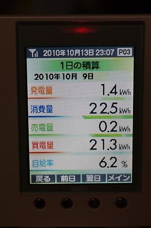 t_K7GP7953.jpg